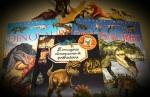 livres-dinosaures-enfant